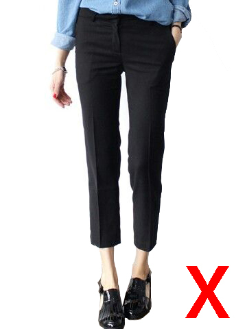 Skinny Black Trousers Cropped